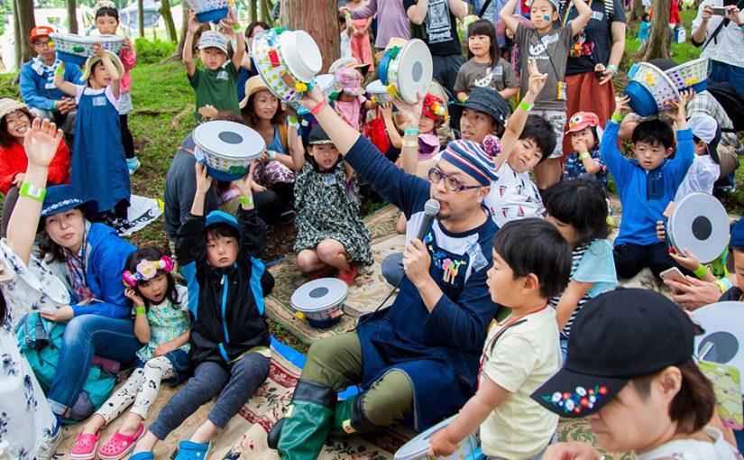 2018.05.19(土) ACO CHiLL CAMP ASA-CHANGとタイコで遊ぼう!