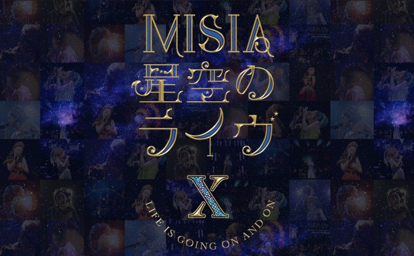 20th Anniversary MISIA 星空のライヴX
