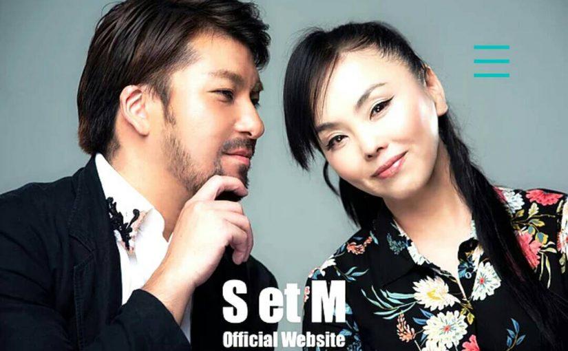 松田美由紀×聖児セミョーノフ シネマティック・ライブ・ショー 愛とは花のように育てなければならないもの