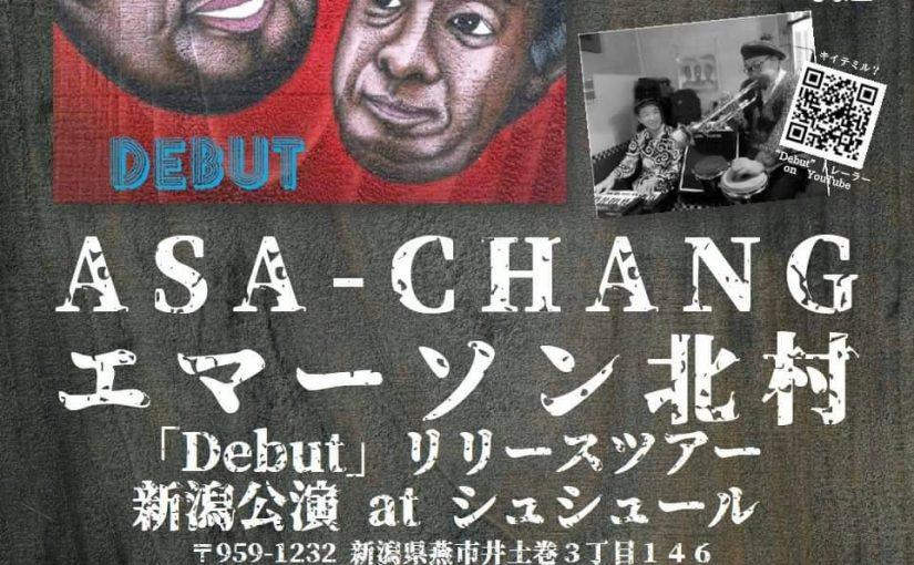 2019年5月10日(金) ASA-CHANG エマーソン北村 「Debut」リリースツアー 新潟公演