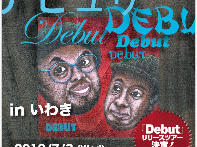 2019年7月3日 (水)  ASA-CHANG エマーソン北村 CDリリースツアー『Debut』