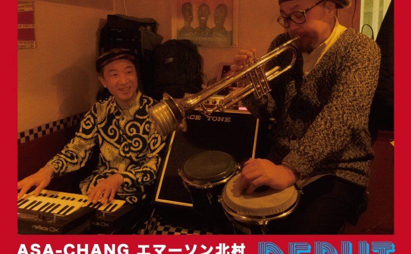 2019年7月10日(水) ASA-CHANG エマーソン北村『Debut』Release Tour in KAGAWA